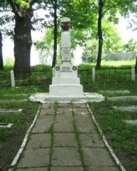 Братская могила на территории городской больницы в г.Люботин