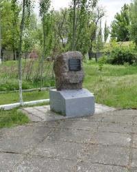 Памятник жертвам голодомора и политических репрессий в пгт.Новоалексеевка