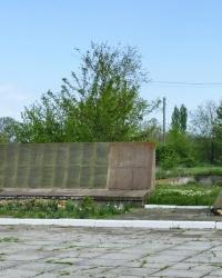 Братская могила в с.Чонгар (Генический р-н)