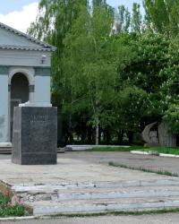 Памятник В.И.Ленину (разрушен) в с.Чонгар (Генический р-н)
