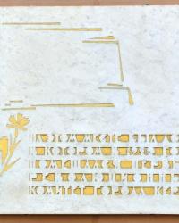 Мемориальная доска на месте расположения первого ревкома в г.Керчи