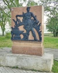 Памятный знак на месте проведения митинга в 1922 году в г.Керчи