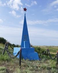 Место гибели ГСС Б.Н.Аршинцева