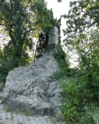 Памятник Н.А.Головкинскому в пос.Лазурное