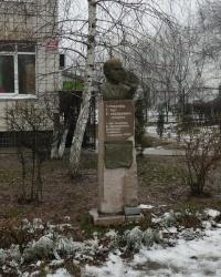 Памятник академику О.Н.Трубачёву в г.Волгограде