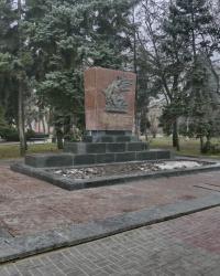 Братская могила Ибаррури Р.Р., Каменьщикова В.Г., Фаттяхутдинова Х.Ф. в г.Волгограде