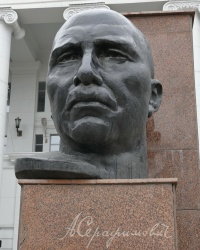 Памятник А.Серафимовичу  в г.Волгограде