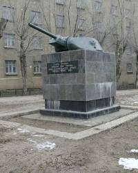 Мемориальный комплекс «Линия обороны Сталинграда» в г.Волгограде