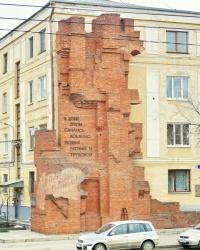 «Дом Павлова» в г.Волгограде