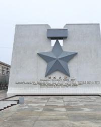 Стела «Волгоград - город-герой» в г.Волгограде