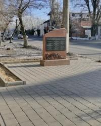 Памятный знак на месте теракта на ул.Качинцев в г.Волгограде