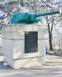 Мемориальный комплекс «Линия обороны Сталинграда» в г.Волгограде. Башня № 6
