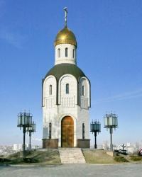 Часовня Святой Владимирской иконы Божьей Матери на Мамаевом кургане в г.Волгограде