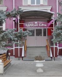 «Сурские бани» в г.Волгограде