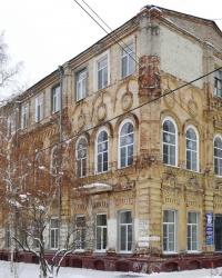 Здание 2-ой женской гимназии в г.Волгограде