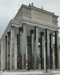 Российская государственная библиотека (Государственная библиотека СССР им. В.И.Ленина) в г.Москве