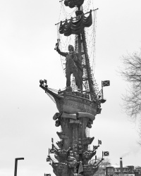 Памятник Петру I в г.Москве