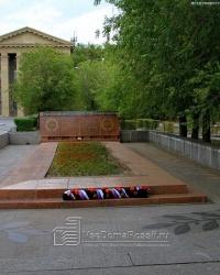 Братская могила на пл.В.И.Ленина в г.Волгограде