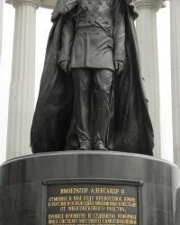 Памятник императору Александру II в г.Москве