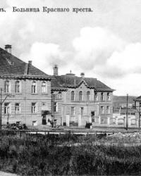 Екатеринославская больница Красного Креста