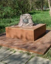 Памятник детям войны в г.Саки