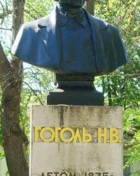Памятник Н.В.Гоголю в Курортном парке г.Саки