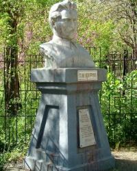 Памятник С.М.Кирову в г.Саки