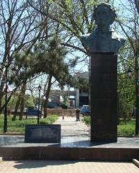 Памятник А.С.Пушкину в г.Саки