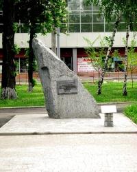 Сквер им. Галины Андрусенко