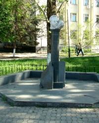 Памятник И.Франко в г.Симферополь