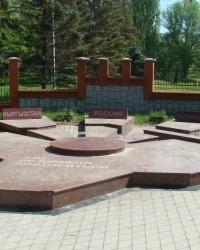 Мемориал  в память о жертвах депортации крымскотатарского народа в г.Симферополь