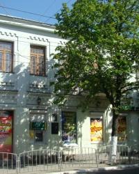Дом, в котором в г.Симферополь проживал А.С.Грибоедов (ул.Кирова, 25)