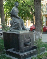 Памятник А.С.Пушкину в г.Симферополь
