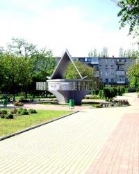 Памятник первостроителям города Комсомольска-на-Днепре