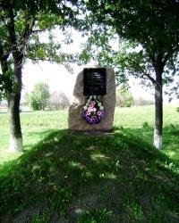 Памятник на месте форсирования Днепра 62-ой Гвардейской стрелковой дивизией