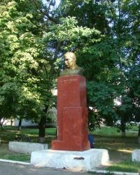 Памятник Т.Г.Шевченко в пос.Шевченко Днепропетровского р-на