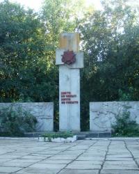 Воинский мемориал в пос.Шевченко Днепропетровского р-на