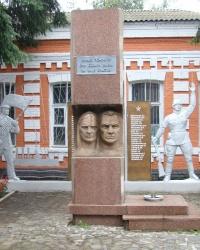 Памятник рабочим Харьковского канатного завода, погибшим в годы ВОВ