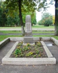 Памятник неизвестному красноармейцу, погибшему в 1918г. в г.Харьков