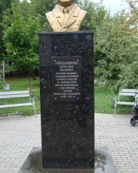Памятник А.И.Мещанинову в г.Харьков