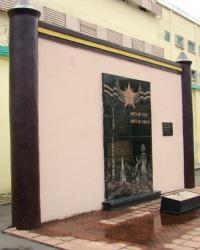 Мемориал памяти сотрудников уголовно-исполнительной системы, погибших в годы Великой Отечественной войны в г.Харьков