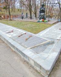 Братская могила на г.Кременец в г.Изюм