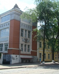 Одесское художественное училище имени М. Б. Грекова