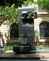 Памятник студентам и преподавателям ОГУ, погибшим в годы ВОВ