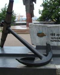 Памятный знак в честь 150-летия Черноморского пароходства в г.Одесса