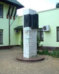 Памятник Герою Советского Союза Тарану П.Т. в г.Одесса
