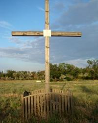 Пам'ятний хрест на місці битви 1691р.в м.Одеса