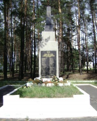 Братская могила советских воинов, погибших при освобождении г.Мерефы