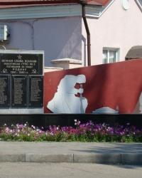 Памятный знак работникам ГРЭС №2, погибшим в годы ВОВ, в г.Эсхар (Чугуевский р-н)