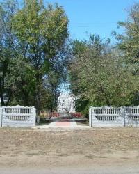 Братская могила в с.Таврическое (Никопольский р-н)